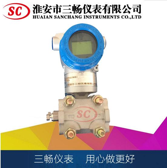 3051GP智能壓力變送器