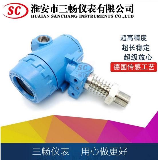 WP435A壓力變送器?>