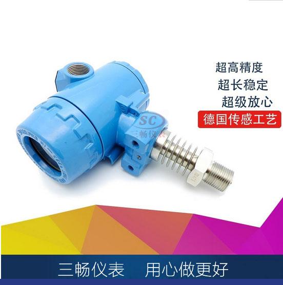 SC-BP800壓力變送器
