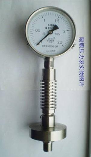 散熱器隔離隔膜耐高溫壓力錶?>