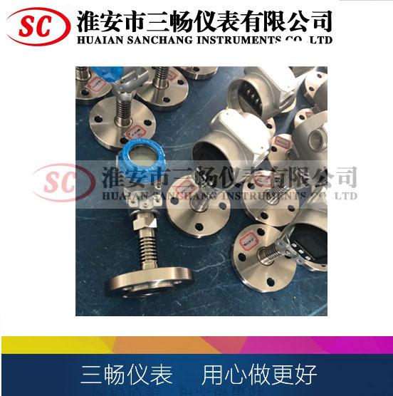隔膜式一體化壓力變送器SC2088TF