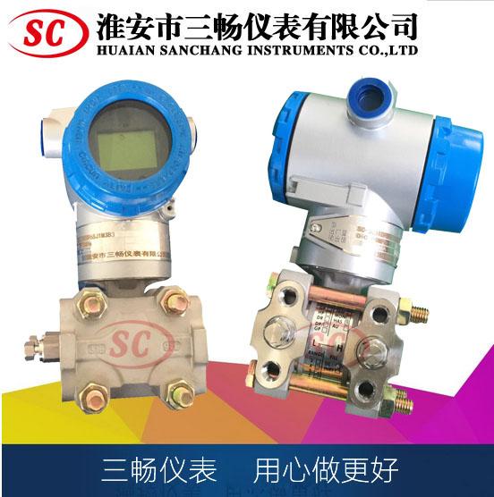 3151GP壓力變送器0-1.0MPa 4~20mADC 智能型