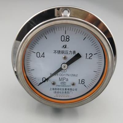 Y-63B-FZ不鏽鋼耐震壓力錶