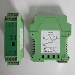 通用型智能溫度變送器