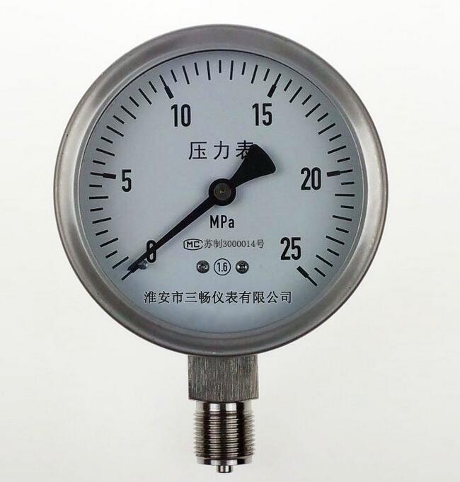 Y-100彈簧管壓力錶