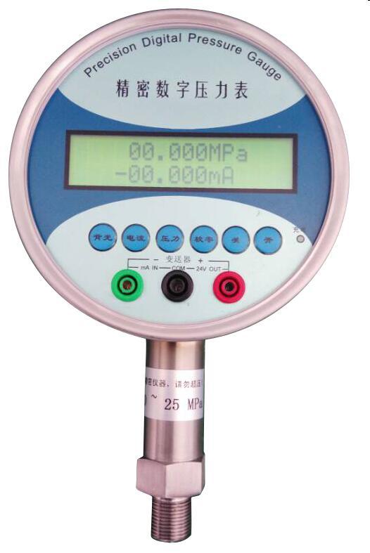 SC-YBS-C精密數字式壓力計