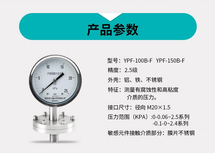 膜片壓力錶尺寸圖